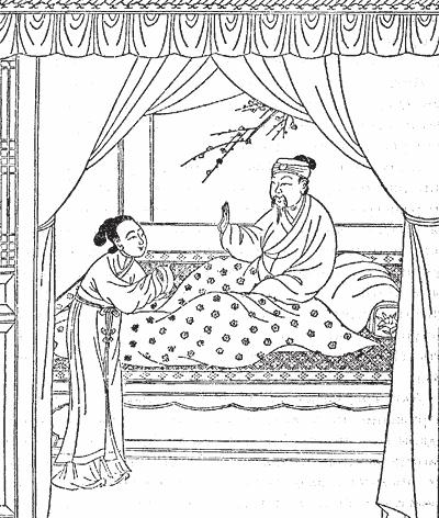 Секреты любви. Даосская практика для женщин и мужчин